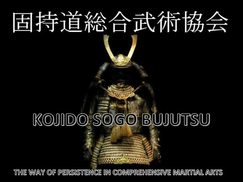 Kojido Association Are Now Accepting Applications
