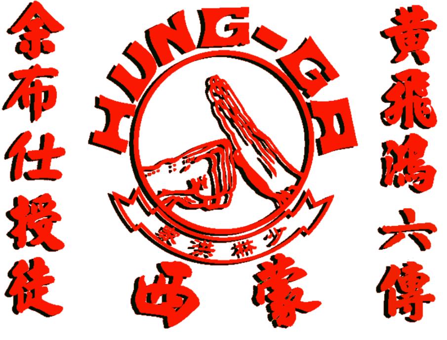 Yees Hung Ga Kung Fu Academy Bear Martial Arts